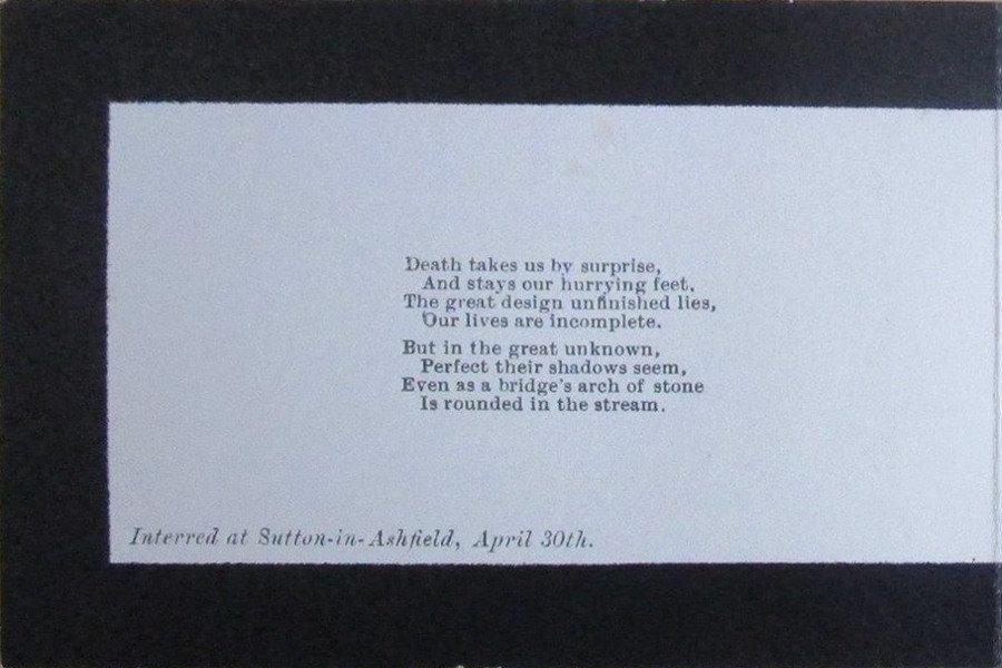 Memorial Card - Jane Austin