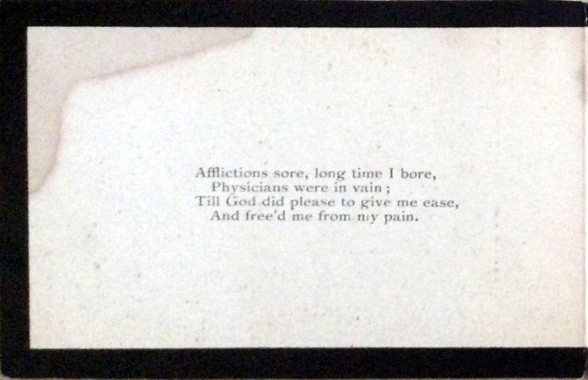 Memory Card - Ann Bruce
